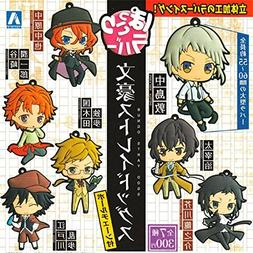 Bungo Stray Dogs Rubber Swing Set of 7